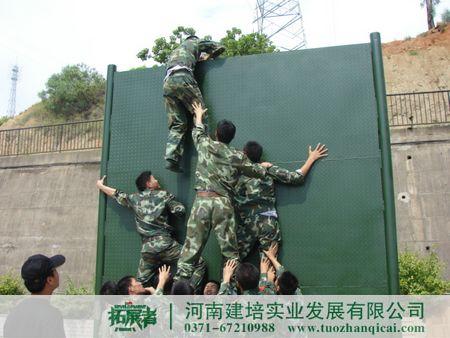 部队军人心理拓展训练场建设方案