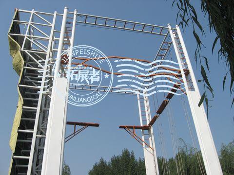 辽宁司法公安管理干部学院引进拓展者培训器材